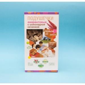 Amaranta spilventiņi ar šokolādes pildījumu